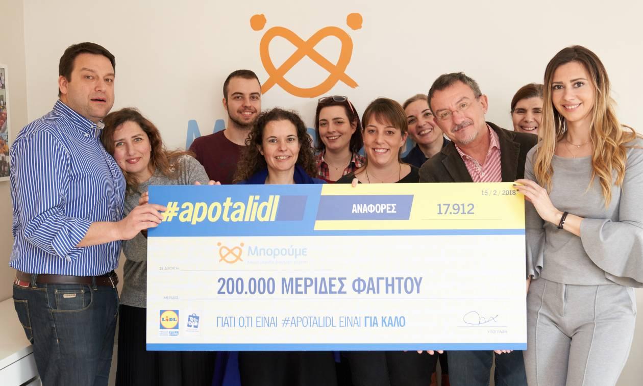 200.000 γεύματα #apotalidl παραδόθηκαν στη ΜΚΟ «Μπορούμε»