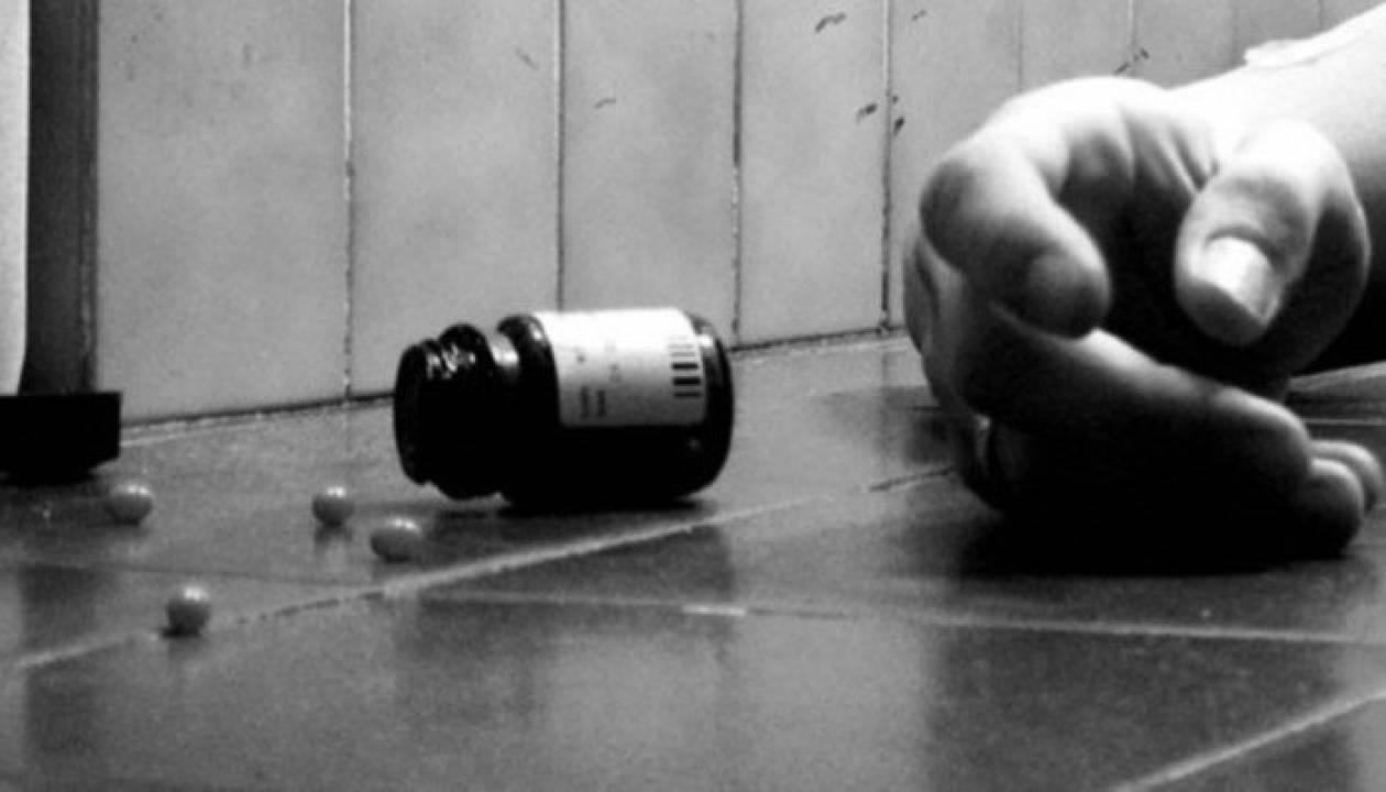 Αποτέλεσμα εικόνας για Απόπειρα αυτοκτονίας