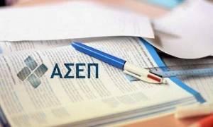 ΑΣΕΠ - 3Κ/2018: Έως τις 7 Μαρτίου οι αιτήσεις για τους υποψηφίους της κατηγορίας ΔΕ