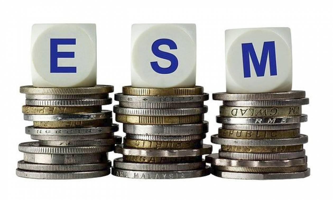 Tα κράτη - μέλη της ΕΕ λένε όχι σε επιπλέον εξουσίες στον ESM