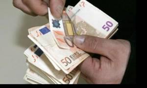 ΚΕΑ: Πότε θα πληρωθεί στους δικαιούχους