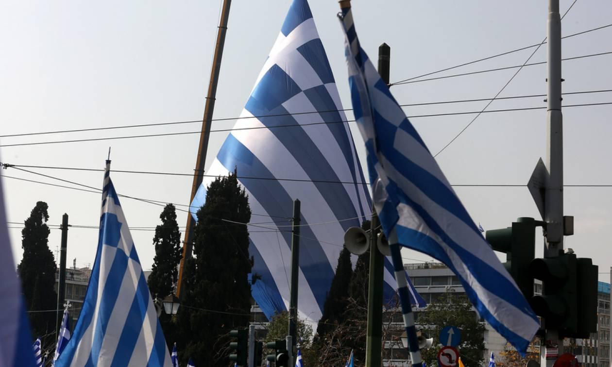 Συλλαλητήρια για τη Μακεδονία σε Αυστραλία και Αμερική