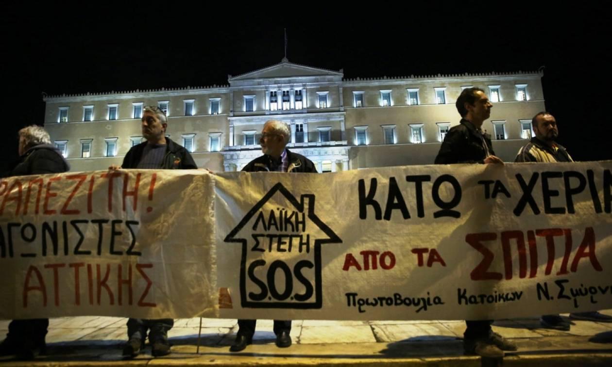 Πορεία στο κέντρο της Αθήνας κατά των πλειστηριασμών (pics)