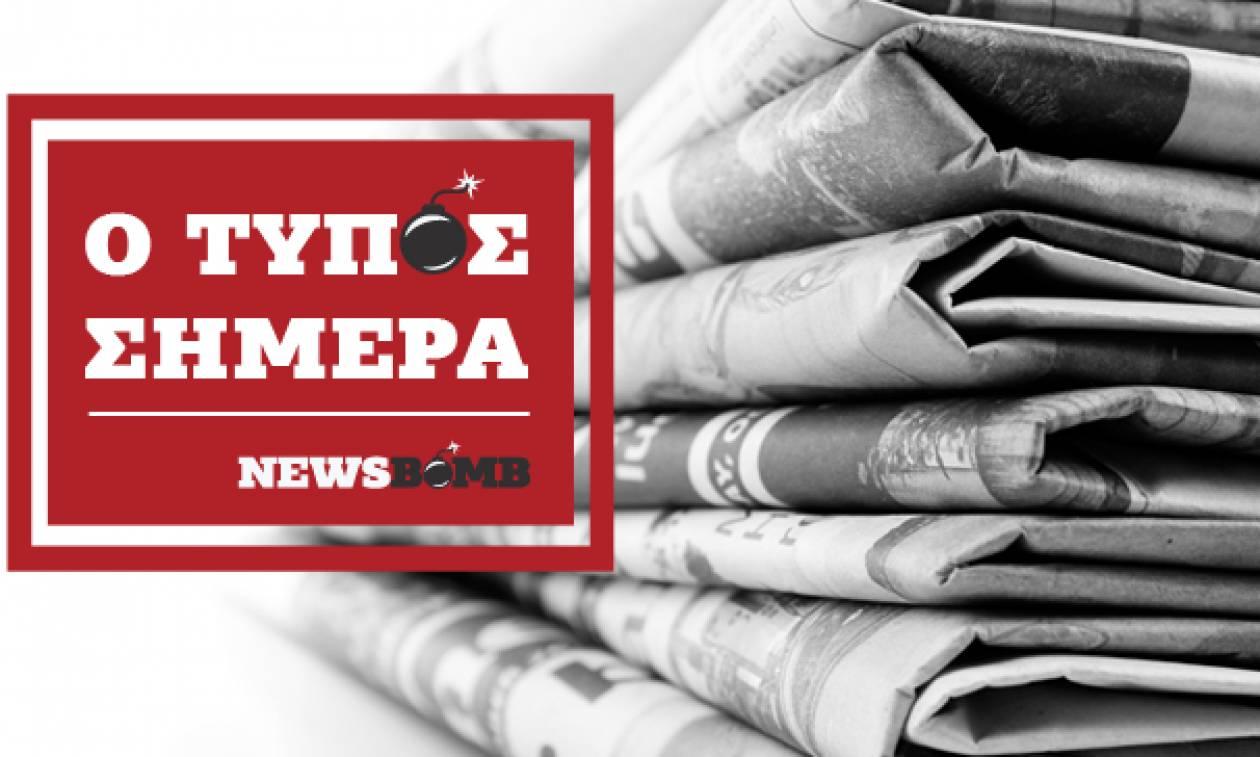Εφημερίδες: Διαβάστε τα σημερινά (22/02/2018) πρωτοσέλιδα