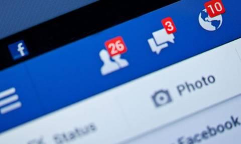 Γνωρίζεις γιατί το Facebook είναι μπλε;
