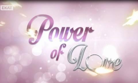 Power of love: Δείτε ποιος παίκτης αποχώρησε από το reality