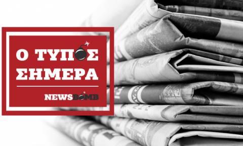 Εφημερίδες: Διαβάστε τα σημερινά (24/02/2018) πρωτοσέλιδα