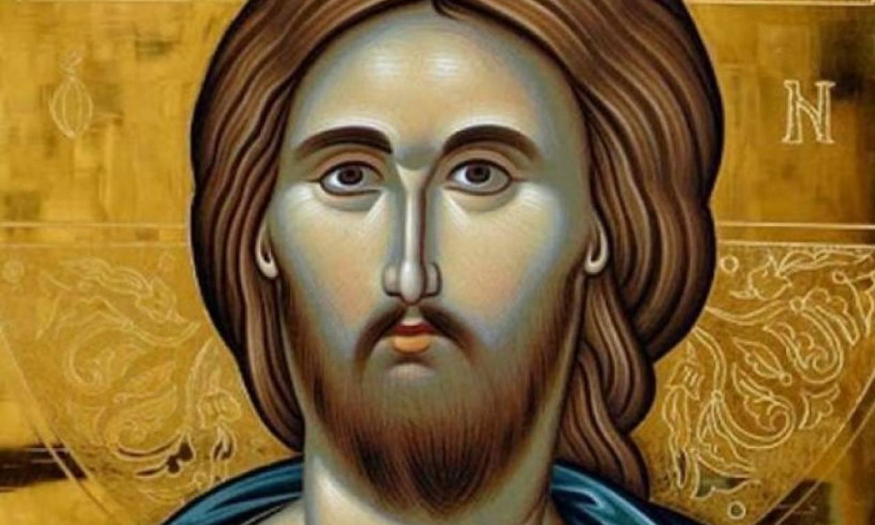 Σε παρακαλώ κάνε μια προσπάθεια να γνωρίσεις το Χριστό, δεν ξέρεις τι χάνεις!