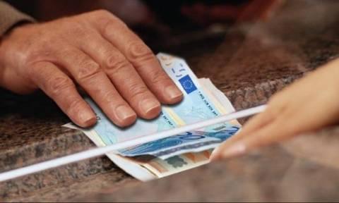 Συντάξεις: Εβδομάδα πληρωμών για όλα τα ταμεία - Αυτές είναι οι ημερομηνίες καταβολής