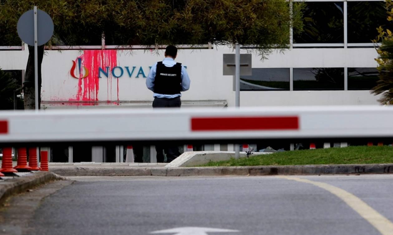 ΣΦΕΕ - PhRMA Innovation Forum: Καταδικάζουν την επίθεση του Ρουβίκωνα στη Novartis