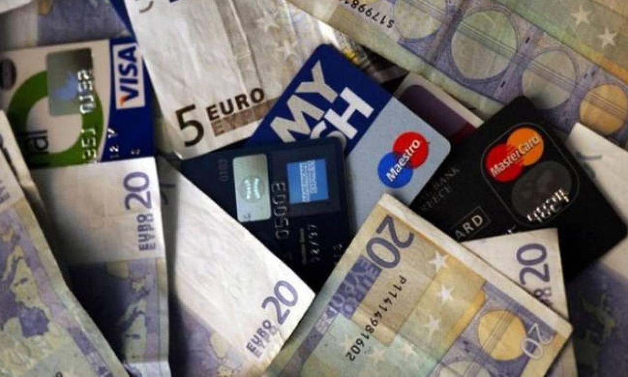 Λοταρία αποδείξεων - aade.gr: Σήμερα (27/2) η κλήρωση - 1.000 τυχεροί θα πάρουν 1.000 ευρώ