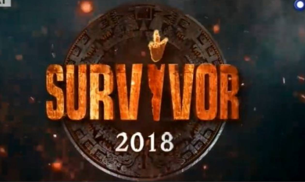 Survivor – spoiler: Τι θα συμβεί για πρώτη φορά σήμερα;