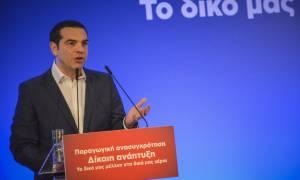 Τσίπρας: Η Ελλάδα δεν θα γυρίσει σε καθεστώς Siemens και σκανδάλων
