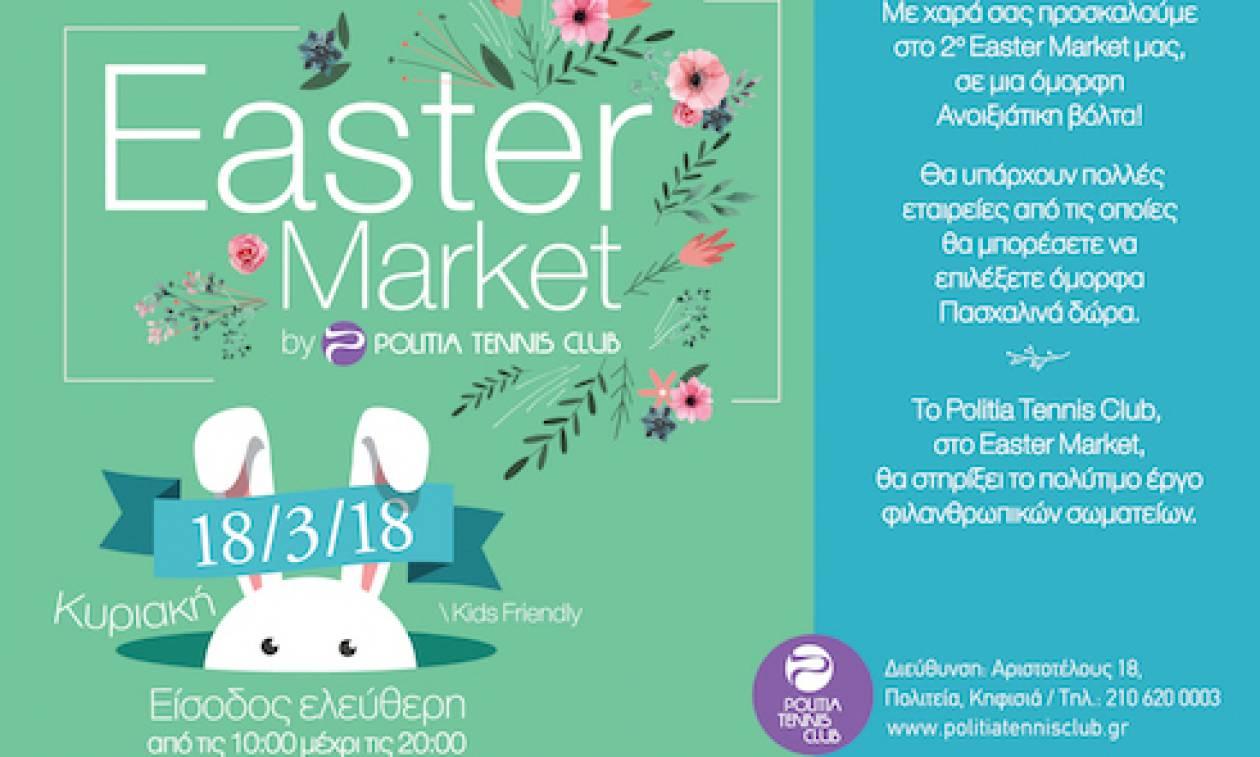 Το 2ο Easter Market  by Politia Tennis Club είναι γεγονός!