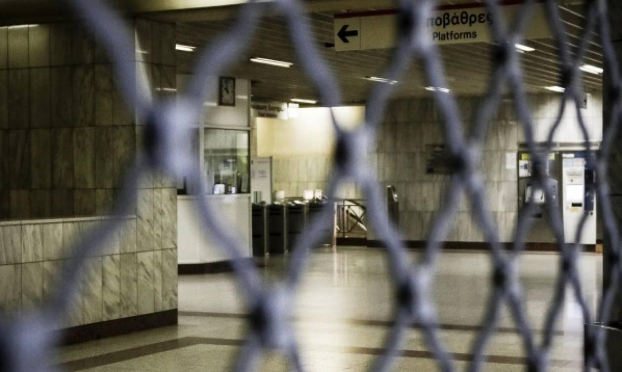 Απεργία στα ΜΜΜ: Δείτε πότε θα μείνει η Αθήνα χωρίς συγκοινωνία