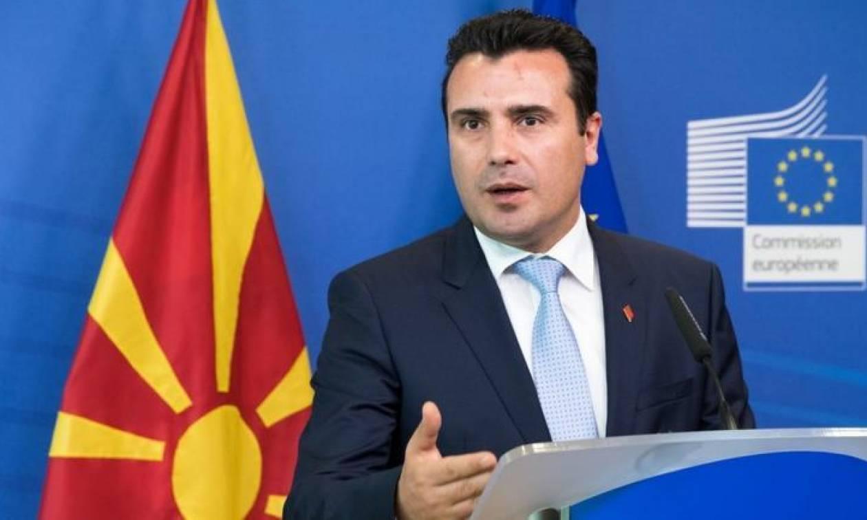 Τορπιλίζει τις διαπραγματεύσεις ο Ζάεφ: Παράλογη η αλλαγή Συντάγματος