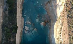 Εντυπωσιακό βίντεο: Η κατολίσθηση στη Διώρυγα της Κορίνθου από ψηλά με drone