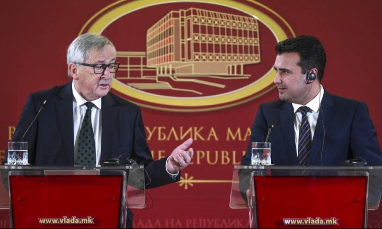Ο «φιλέλληνας» Γιουνκέρ αποκαλεί «Μακεδόνες» τους Σκοπιανούς
