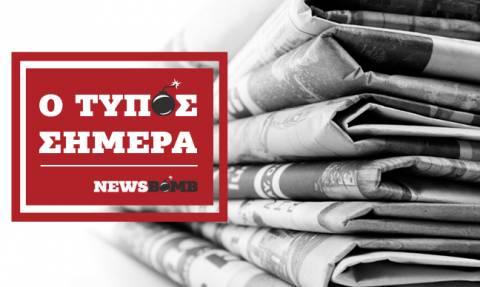 Εφημερίδες: Διαβάστε τα πρωτοσέλιδα των εφημερίδων (02/03/2018)