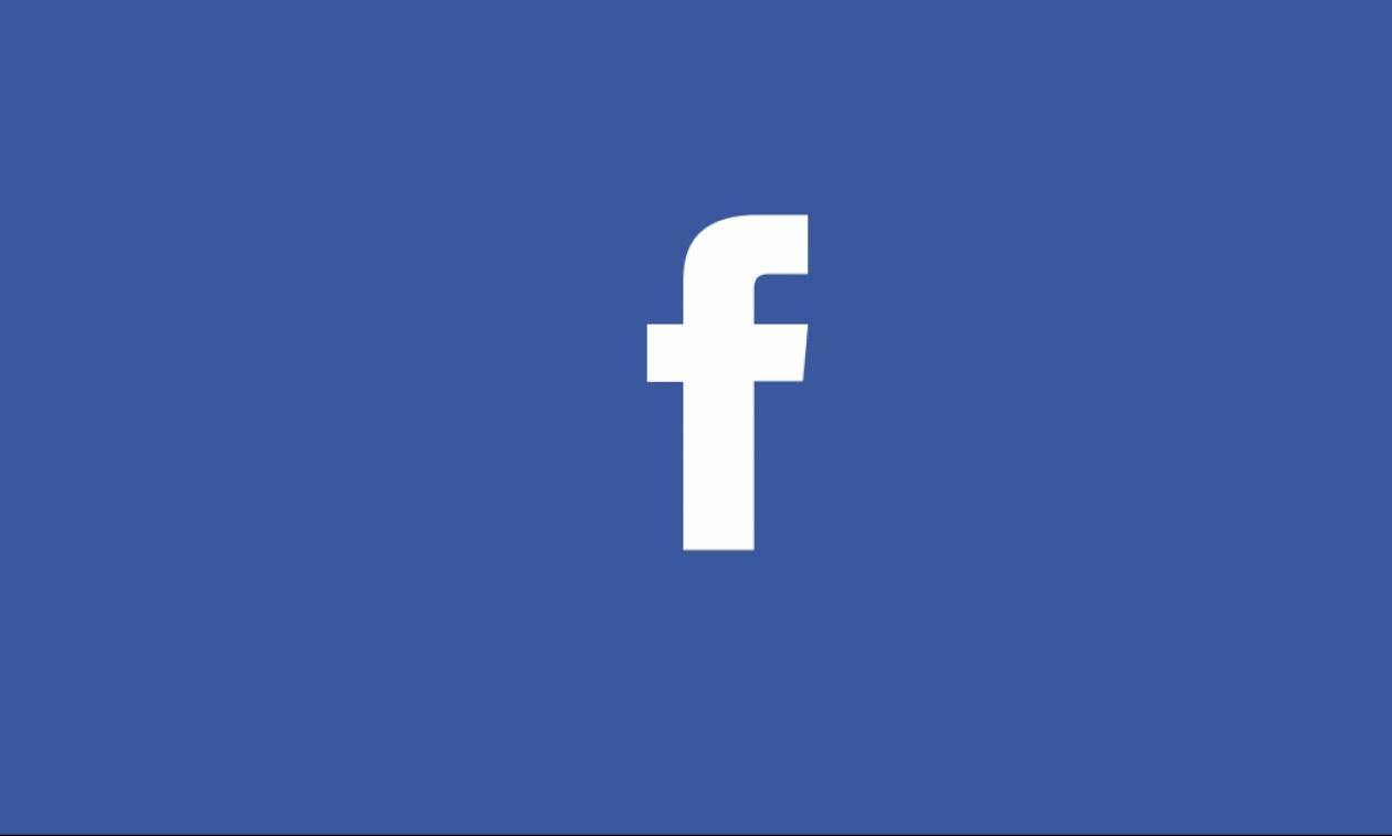 To Facebook έβαλε τέλος στο «οργουελιανό» πείραμά του