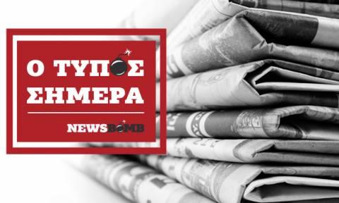 Εφημερίδες: Διαβάστε τα πρωτοσέλιδα των εφημερίδων (04/03/2018)