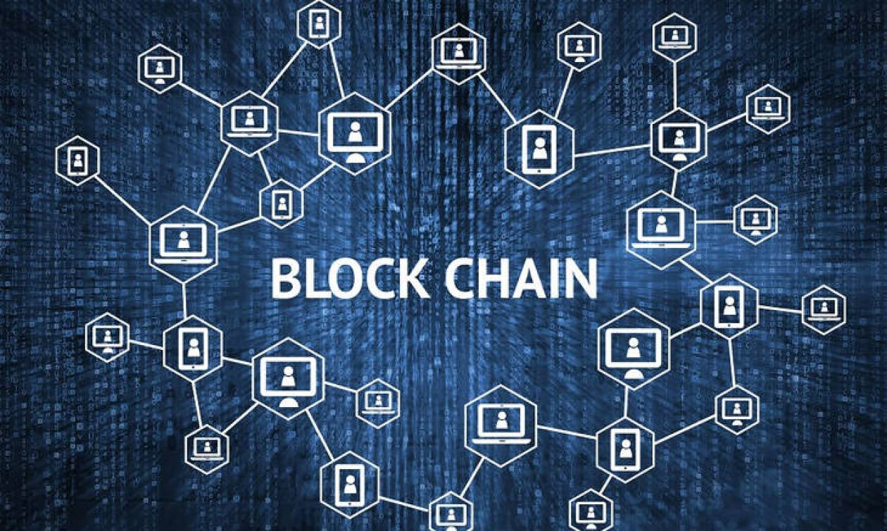 Τι είναι το blockchain και γιατί είναι τόσο σημαντικό