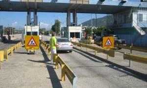 Αυτές είναι οι νέες τιμές των διοδίων στον αυτοκινητόδρομο Πατρών – Αθηνών