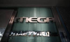 Στις 13 Μαρτίου οι αποφάσεις για το μέλλον του MEGA
