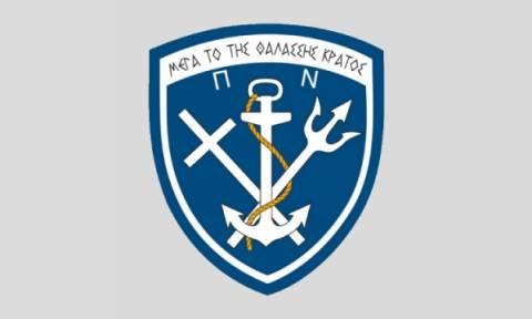 Πολεμικό Ναυτικό: Κρίσεις Πλοιάρχων έτους 2018-2019