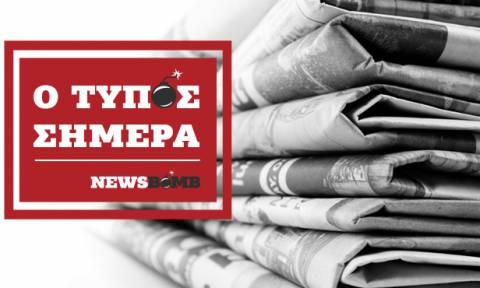Εφημερίδες: Διαβάστε τα πρωτοσέλιδα των εφημερίδων (06/03/2018)