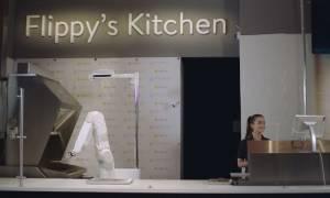 Viral video: Εσείς θα τρώγατε μπέργκερ από τα «χέρια» αυτού του ρομπότ;