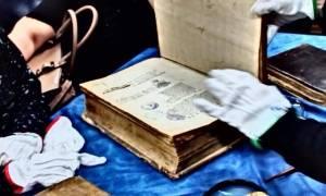 Η Εύξεινος Λέσχη Χαρίεσσας στην Εθνική Βιβλιοθήκη Αργυρουπόλεως Νάουσας (pics)