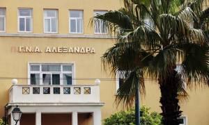 Νοσοκομείο «Αλεξάνδρα»: Ανακαινίστηκαν τα εξωτερικά γυναικολογικά ιατρεία (pics)