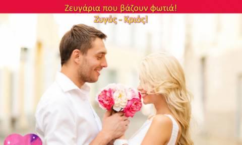 Αν η σχέση έχει πάθος δεν βαριέσαι ποτέ!