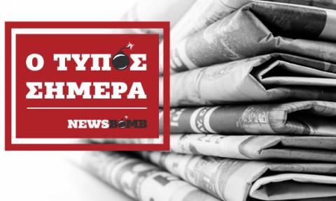 Εφημερίδες: Διαβάστε τα πρωτοσέλιδα των εφημερίδων (07/03/2018)