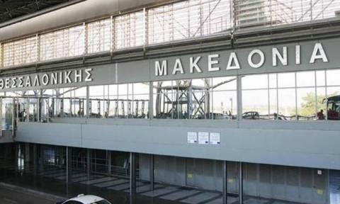 Main runway of Macedonia International Airport of Thessaloniki delivered