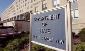 Госдепартамент США поддерживает право Кипра использовать нефтегазовые ресурсы