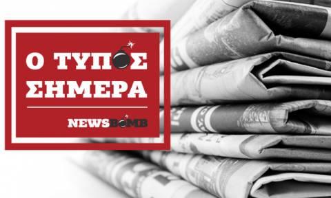 Εφημερίδες: Διαβάστε τα πρωτοσέλιδα των εφημερίδων (09/03/2018)