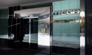 «Διαπιστώνουμε την αγωνία της ιδιοκτησίας των άλλων ιδιωτικών καναλιών να κλείσει το MEGA»