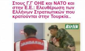 Έβρος: Online ψήφισμα για την απελευθέρωση των Ελλήνων στρατιωτικών