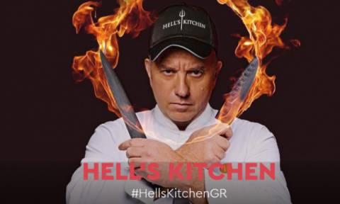 Hell's Kitchen: Δείτε αποκλειστικά πλάνα από το αυριανό επεισόδιο με τον Μποτρίνι... έξαλλο!