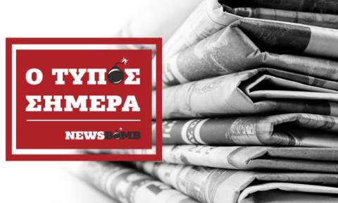 Εφημερίδες: Διαβάστε τα πρωτοσέλιδα των εφημερίδων (12/03/2018)