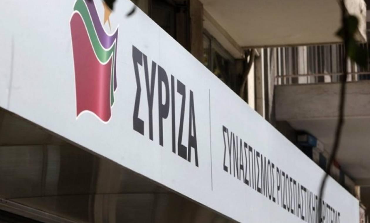 ΣΥΡΙΖΑ: Amber Alert! Εξαφάνιση του Κυριάκου Μητσοτάκη και του γραφείου Τύπου της ΝΔ