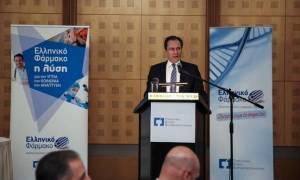 Πανελλήνια Ένωση Φαρμακοβιομηχανίας: Συγκροτήθηκε το νέο Διοικητικό Συμβούλιο
