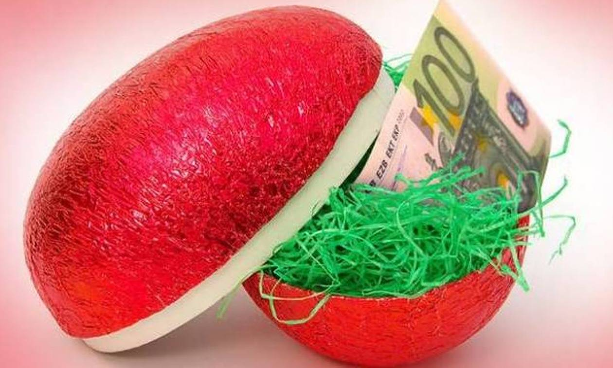 Δώρο Πάσχα 2018: Κάντε ΚΛΙΚ εδώ για να δείτε πόσα χρήματα θα πάρετε - Ποιοι άνεργοι το δικαιούνται