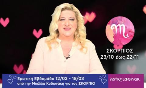 Σκορπιός: Πρόβλεψη Ερωτικής εβδομάδας 12/03 έως 18/03