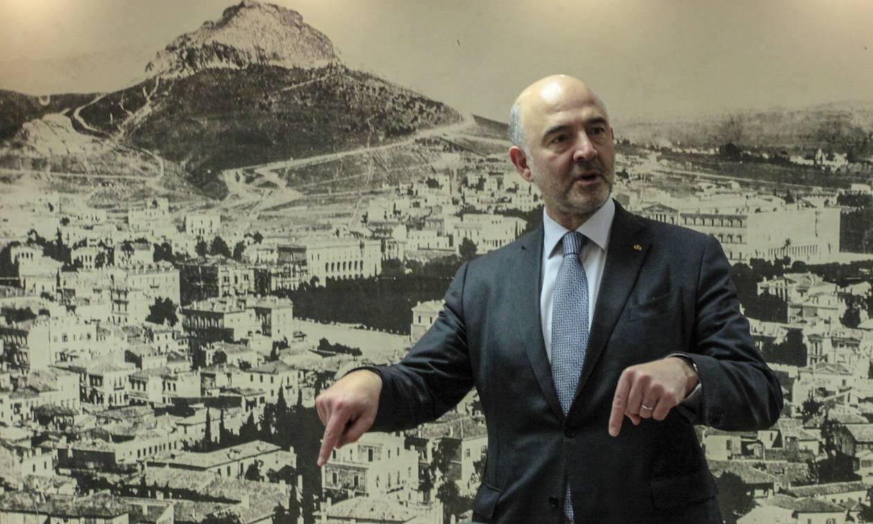 Μοσκοβισί: Αυτές είναι οι τέσσερις προϋποθέσεις για την έξοδο της Ελλάδας από το πρόγραμμα