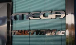 """Ψήφισμα εργαζομένων του Mega: «Να μην γίνουμε """"Ιφιγένεια"""" για την ικανοποίηση συμφερόντων»"""