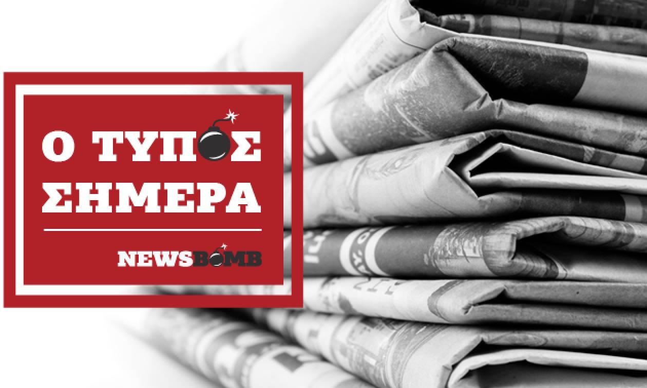 Εφημερίδες: Διαβάστε τα πρωτοσέλιδα των εφημερίδων (14/03/2018)
