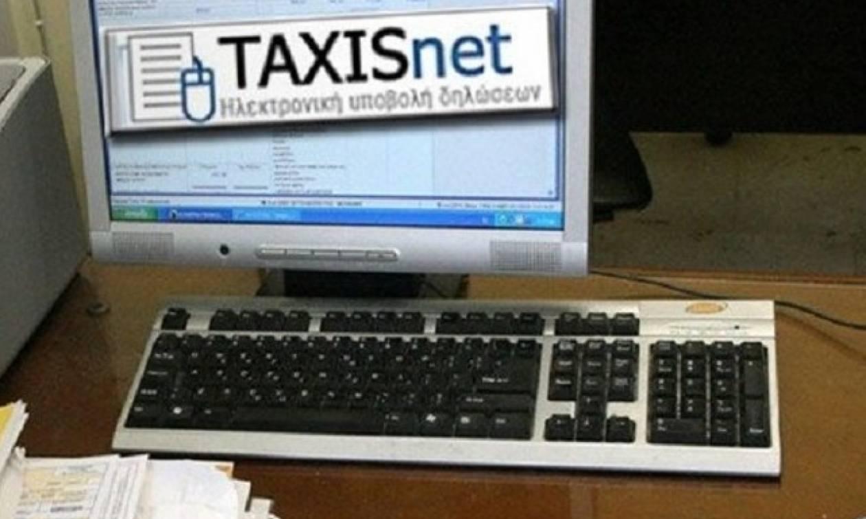 Φορολογικές δηλώσεις 2018: Έως τέλος Μαρτίου οι βεβαιώσεις αποδοχών και συντάξεων στο TAXISnet